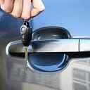 Unlock car door West Covina